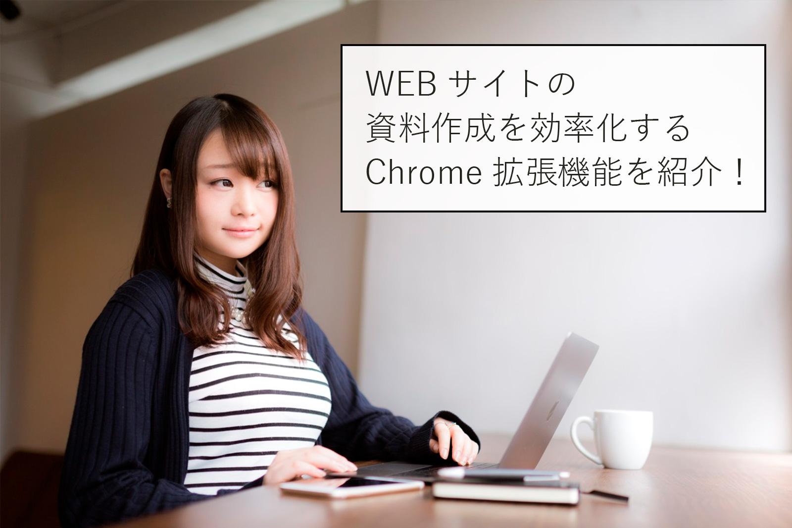 blog_topics
